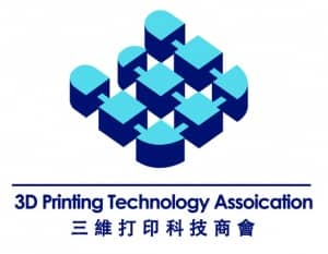 3D Printing Technology Association (Hong Kong)