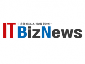ITBizNews