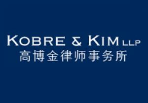 Kobre & Kim