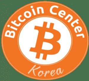 bitcoincenterkorea