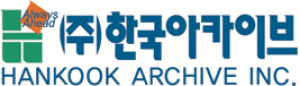 Hankook Archive Inc.