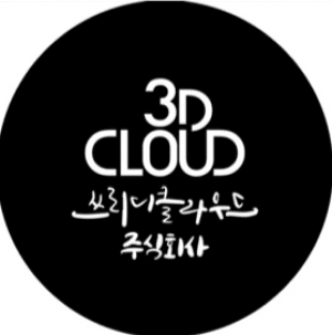 3D Cloud