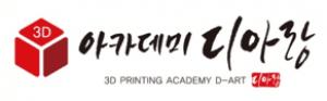 3D PRINTING ACADEMY D-ART