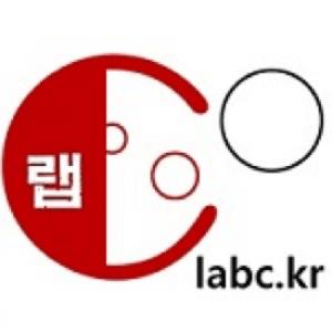 랩C / LAB C