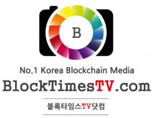 BlockTimesTV