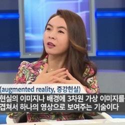 Dr. Su Kim